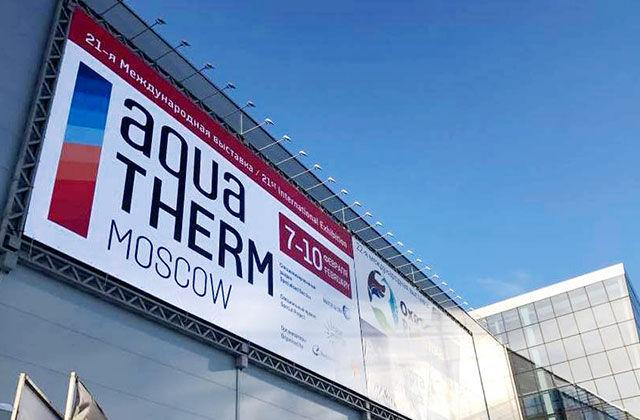 AQUATHERM, Mosca